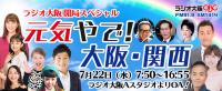 slide_kaikyoku2020